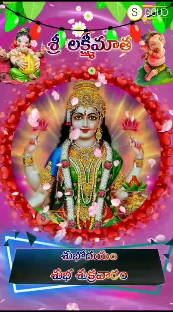 #roposobhaktichannel  #roposodailywisheschannel  #bhaktichannelpost