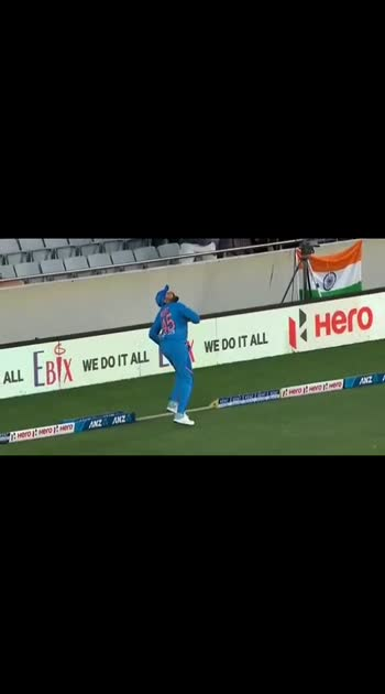 hitman Rohit Sharma nice catch