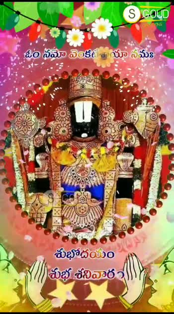 #bhaktichannel  #bhakti-bhajan  #bhaktichannelpost