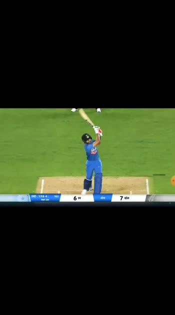 Winning Shot!!! INDIA VS NEW ZEALAND 1st T20,Auckland,New Zealand || Best Shot of the Match