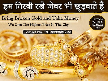 Is it true that you are in a quandary of picking where to Sell gold for money close to me, best case scenario costs? Visit our closest outlet with your gold gems, we will confirm it and pay you the most extreme hand-to-hand.  https://www.sellyourgolddelhi.com/cash-for-gold-in-yusuf-sarai.php