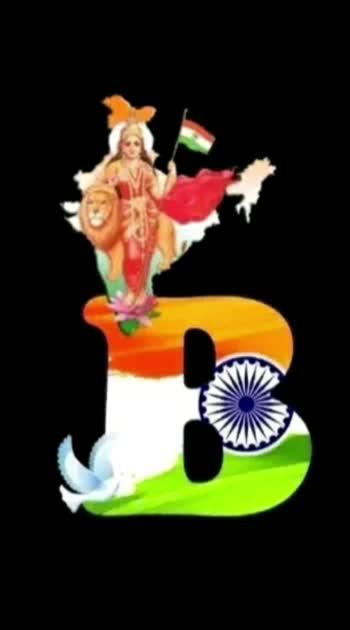 #republicdayspecial #republicday2019 #republicday2019 ##republic-day #indian #goodmorningpost #goodnight #good-morning