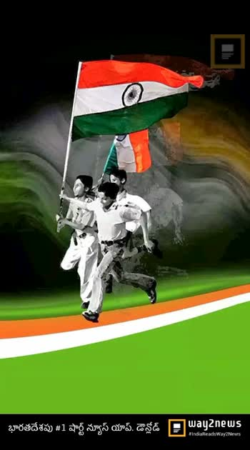 #Happy republic day # Happy republic day