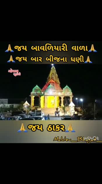 Bhavnagar