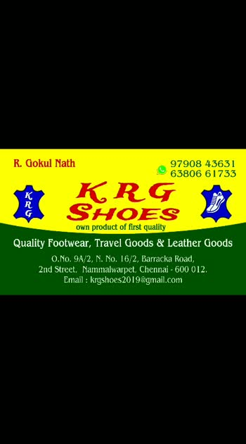 Available good quality of Footwear , Leather goods & Travel goods.