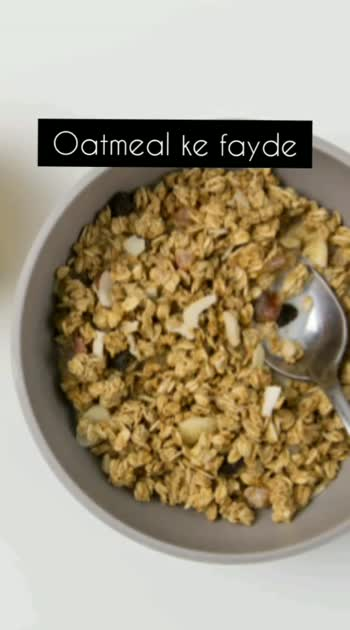 Oats khane ke fayde...  #cook #cooking #cookinglove #cookingvideos #cookingtime #cookingtips #roposocook #roposocooking #roposocookingchannel #food # #foodblog #risingstar # #risingstarchannel #risingstarschannel #feature #featuremeroposo #featuremee #featurethisvideoplz #featureit #featuremeonroposo #roposolove #featurethis #featurethisvedio #featurfoodbloggeremyvidrisingstaronroposo #rising_star_on_roposo #rising_stareo #lookgoodfeelgood #lookgoodfeelgoodchannel