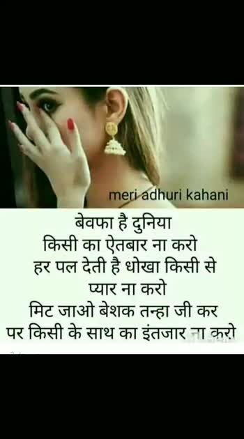 #Roposo#Soulful-Quotes