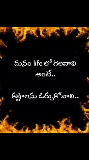 #lifeline