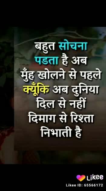 #roposo-beats #hindimoviestatus #hindiquotes