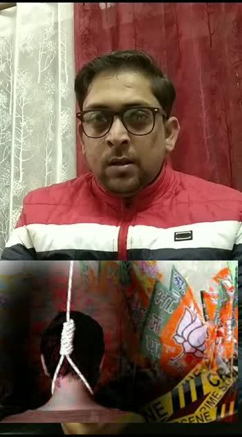 पश्चिम बंगाल: राज्य सरकार जवाब तलब  #supremecourtofindia #bjp4india #westbengal