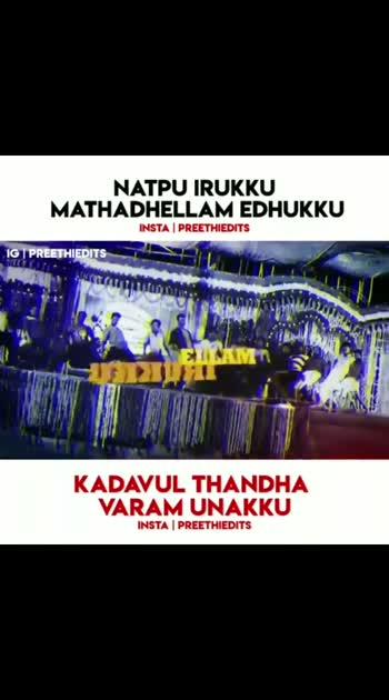 #natpu#