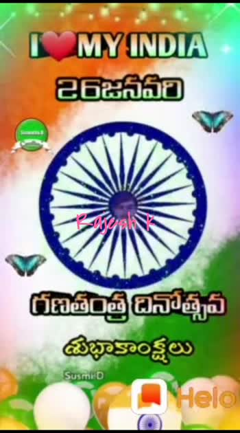 ##happy republic