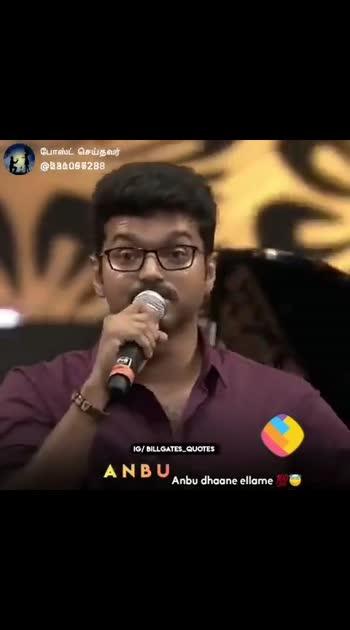 #anbu #anbu_love