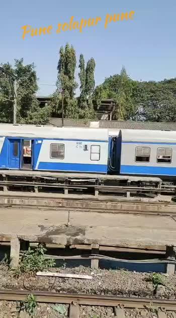 #train #pune #solapur #pune