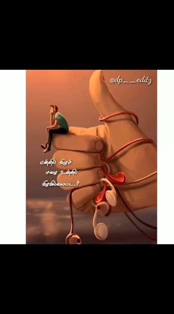 #feeling-loved #feeling