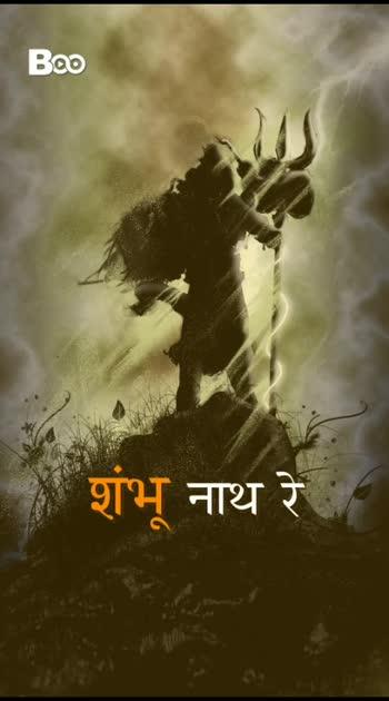 #bhakti-bhajan ####