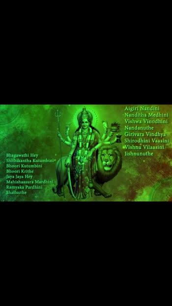 Mahishasura mardini #tamildevotionalsong