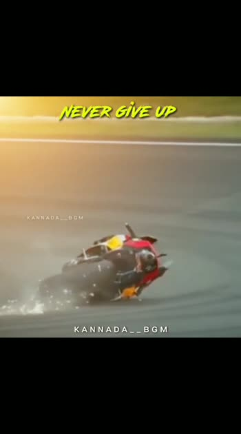 #never_give_up