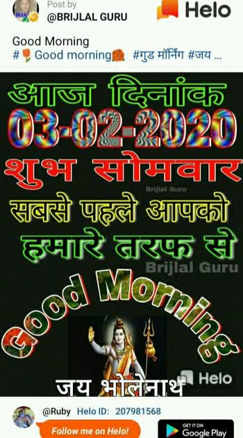 good morning very good morning