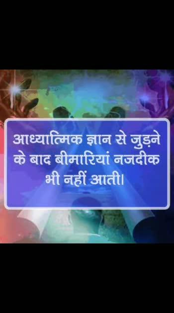 #trueknowledge #saintrampalji