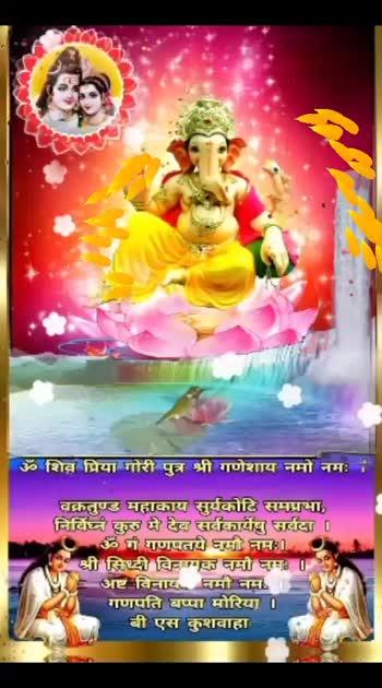 Jai Ganesh jai Ganesh Deva #Ganesh