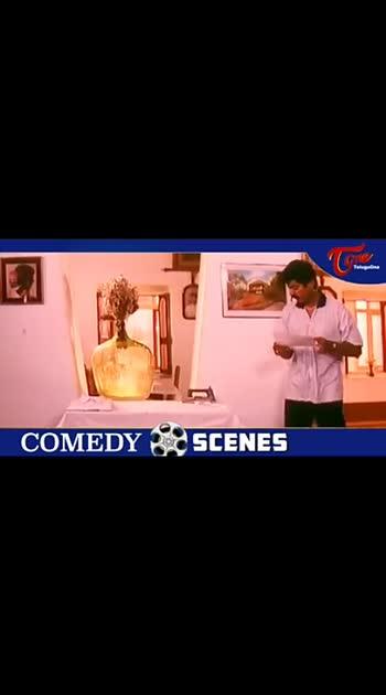 Ali comedy scenes Telugu movie comedy scenes