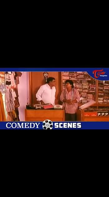 Ali comedy scenes Telugu movie scenes