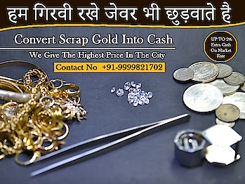 Sell gold in mukherjee nagar with moment money installment online from home. We are the most popular gems purchaser in the town to offer the most significant expense of all. We are the main valuable metal gems purchasers in the whole town. We have been in the market for more than 2 decades to offer the most ideal help with moment money installment. In the event that you enthusiasm to know, get in touch with us at 09999821702 and visit us.  https://www.cashforgolddelhincr.com/where-to-sell-old-gold-in-mukherjee-nagar.php