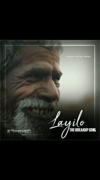 #layiloo_love_breakup_song #telugusongs #beatschannels #telugusongs