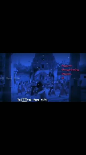 #bhakti-tv #vinayakachaturthi