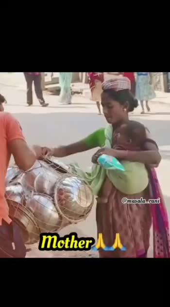 mother always mother