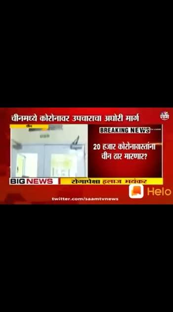 #breakingnews #breakingnews