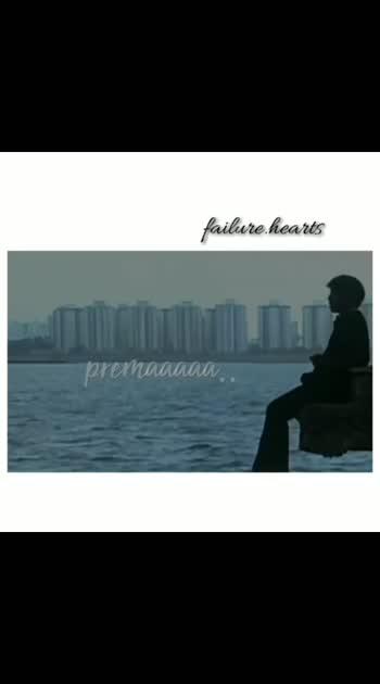 #failure_songs #lovesongslyrics #mesmerizingsong #pawankalyansongs