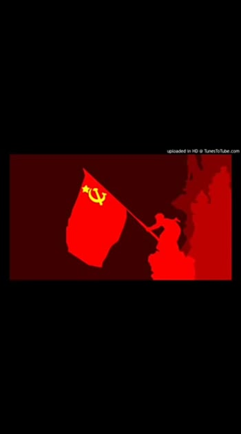 CPI(M) SONG