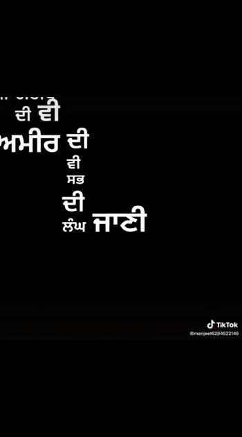 #attitude_status #very-emotional #bestwhatsaapstatus 👌👌