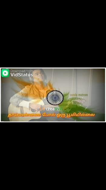 #arrahman #india #roposo-beats #hahatvchannel #indialove