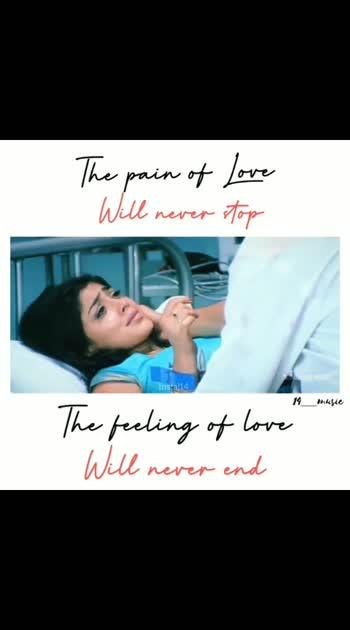 #lovesong