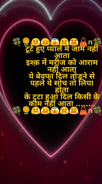 #dard-e-mohabbat