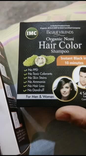 #haircolour