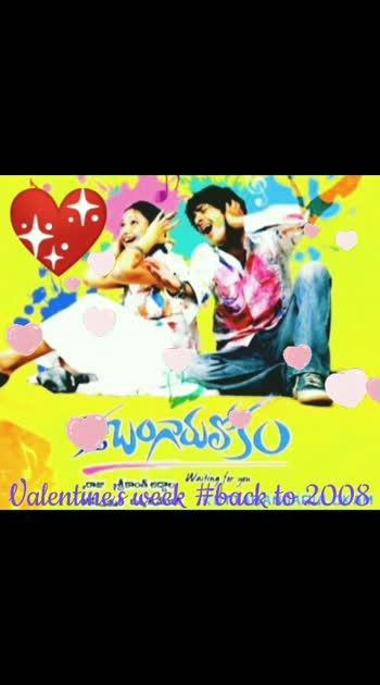 #valentinesdayweekend #varunsandeesh #swethabasuprasad #kotthabangarulokam