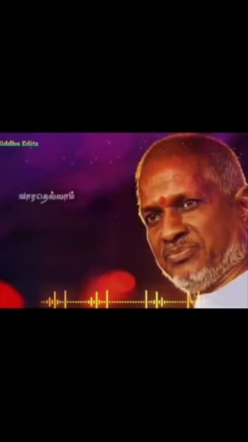 #tamilsadsong