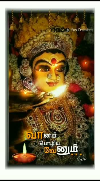 #bestroposostar #ammansongs #tamilwhatsappstatusvideosong #ammansongs #best #tamilwhatsappstatusvideosong