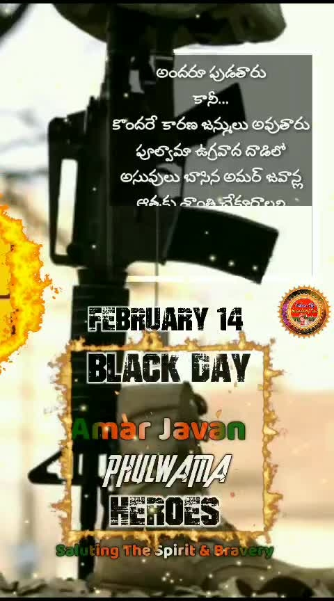 black day...  #blackdayforindia #blackdayforindiandemocracy #pulvamaaattack #blackdayofsurat  #roposospecial_of_the_day #roposoteluguchannel