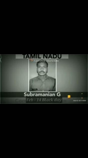தியாக சுடர்களுக்கு புகழஞ்சலி 💐💐💐💐💐💐💐💐💐💐💐புலவாமா தாக்குதல் முதலாம் ஆண்டு நினைவு நாள் 😢😢😢😢😢😢😢😢😢  #pulawama #pulwamaattack  #tamiltrending  #soldiers #indian  #indianmilitary  #indiansoldiers