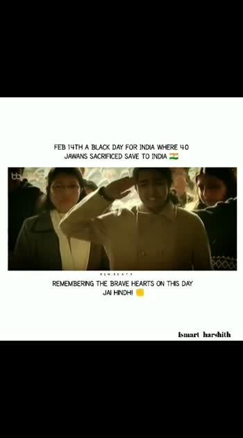 #army #ismart_harshith_007 #foru