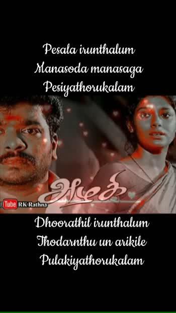 #tamilwhatsappstatusvideosong #tamilwhatsappstatus