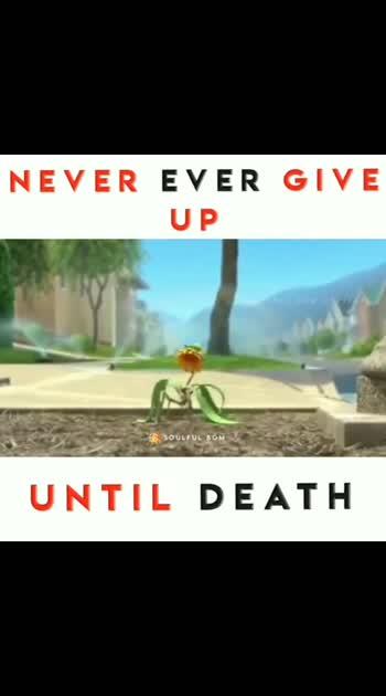 #until