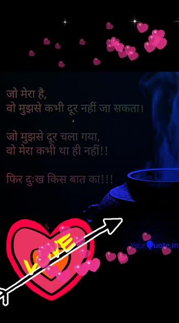 sad status#love-status-roposo-beats