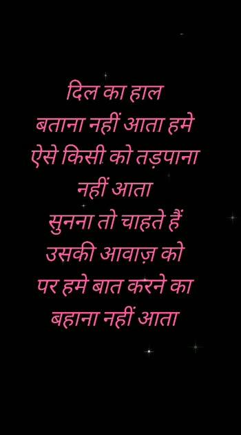 #sad_whatsapp_status #sadquotes #sadquotes