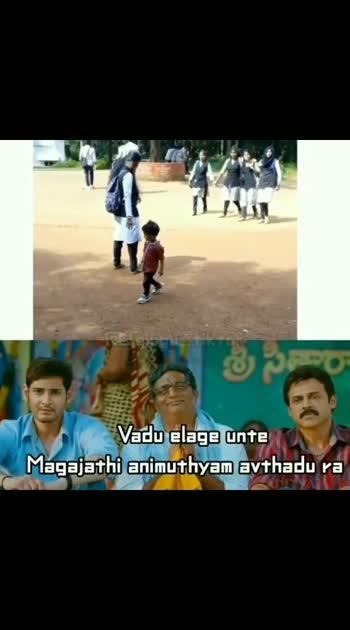 #magajathi_animutyam #singleboys